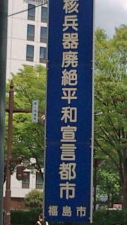 20110608120140