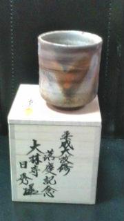 20120910105519