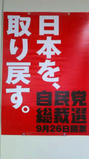 20120919142002