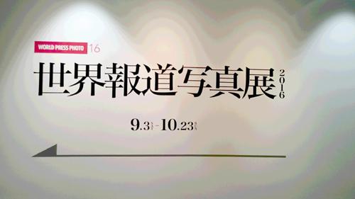 Dsc_1055