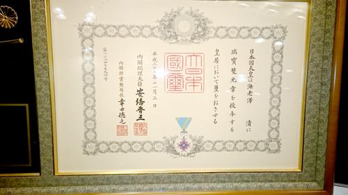 Dsc_2901