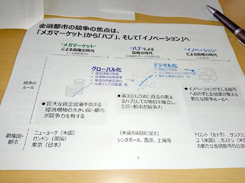 Dsc_7979_2
